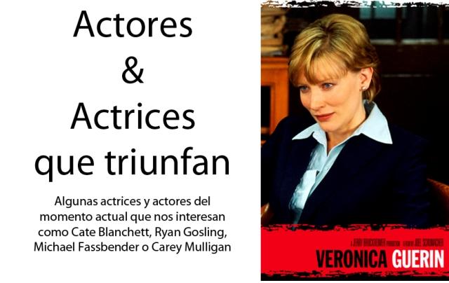 Actores y actrices actuales